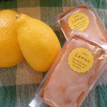 季節のおいしさ レモンケーキ